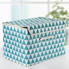 """Короб для хранения с крышкой 37×25×25 см """"Ромбы"""", цвет голубой - фото 308332037"""