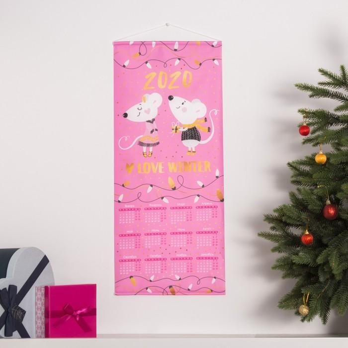 "Календарь на подвесе ""Love winter"" 32*70 см, 100% п/э, оксфорд 420 г/м2"