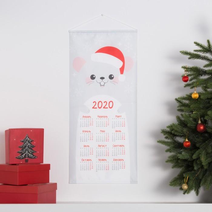 """Календарь на подвесе """"Символ года"""" 32*70 см, 100% п/э, оксфорд 420 г/м2"""