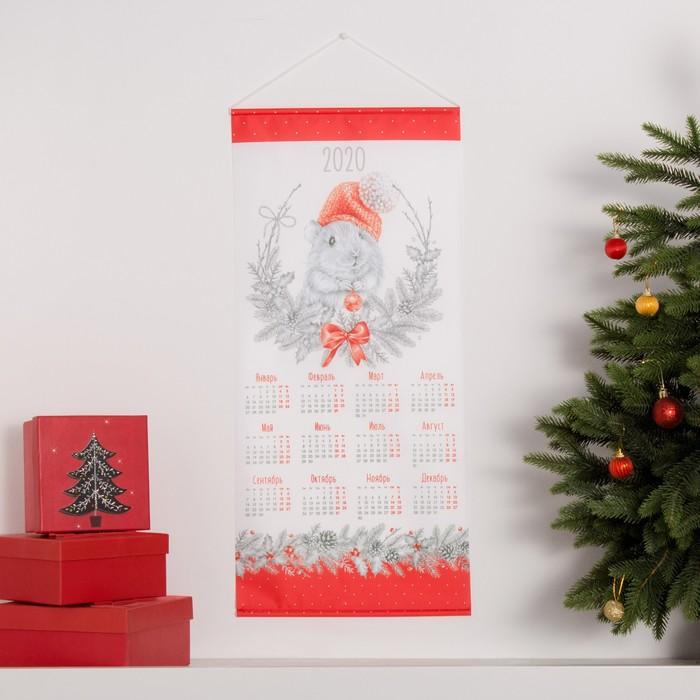 """Календарь на подвесе """"Мышонок"""" 32*70 см, 100% п/э, оксфорд 420 г/м2"""