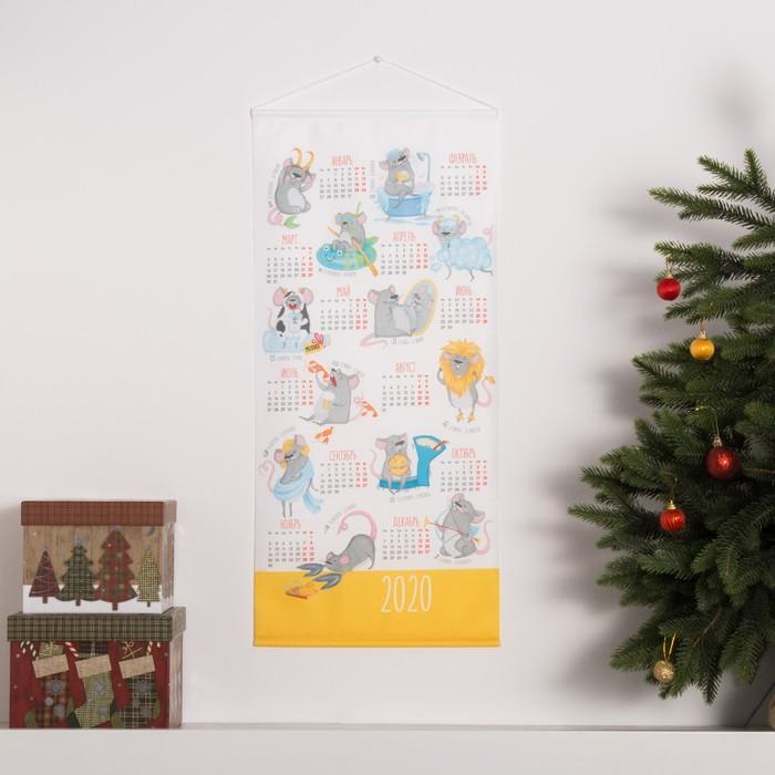 """Календарь на подвесе """"Гороскоп"""" 32*70 см, 100% п/э, оксфорд 420 г/м2"""