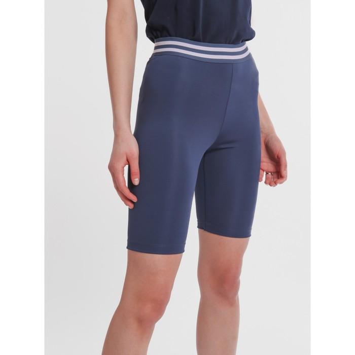 Шорты (велосипедки) женские, цвет синий, р-р 44 (S)