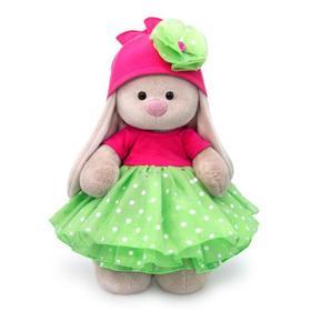 Мягкая игрушка «Зайка Ми» в платье с пышной юбкой из органзы, 25 см