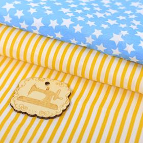 Набор ткани для пэчворка «Солнечный день», 2 лоскута 50 × 65 см