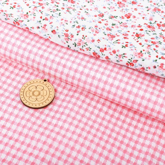 Набор ткани для пэчворка «Уют», 2 лоскута 50 × 65 см, 70 × 90 см