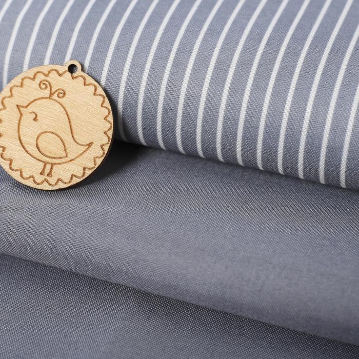 Набор ткани для пэчворка «Стильный серый», 2 лоскута 55 × 75 см, 50 × 55 см