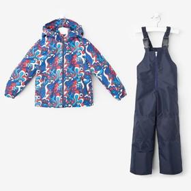 Комплект для мальчика, цвет красно-синий, 122 см