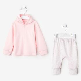 Комплект для девочки «Нежность», цвет розовый микс, рост 68 см