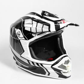 Helmet HIZER B6195-1, size L, white, black