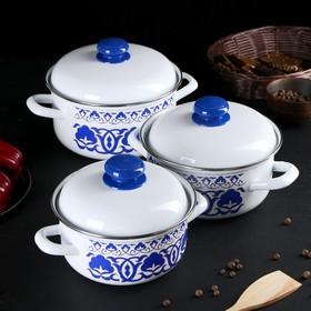 Набор кастрюль «Узбекская пахта», 3 предмета: 1,5 л, 2 л, 3 л