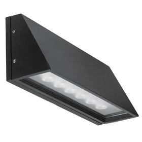 Светильник светодиодный SUBMARINE, 6 Вт, 4000К, LED, цвет чёрный
