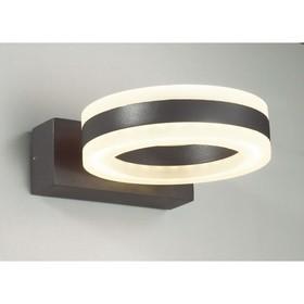 Светильник светодиодный KAIMAS, 12 Вт, 3000К, LED, цвет серый