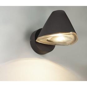 Светильник светодиодный KAIMAS, 6 Вт, 3000К, LED, цвет серый