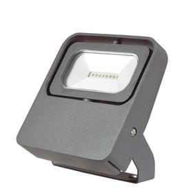 Светильник светодиодный ARMIN LED, 9 Вт, 3000К, LED, цвет серый