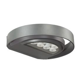 Светильник светодиодный KAIMAS, 7 Вт, 3000К, LED, цвет серый