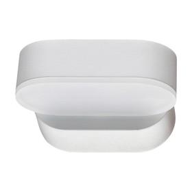 Светильник светодиодный KAIMAS, 6 Вт, 3000К, LED, цвет белый