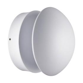 Светильник светодиодный KAIMAS, 12 Вт, 3000К, LED, цвет белый
