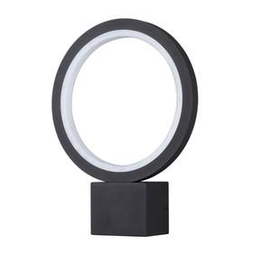 Светильник светодиодный ROCA, 10 Вт, 3000К, LED, цвет серый