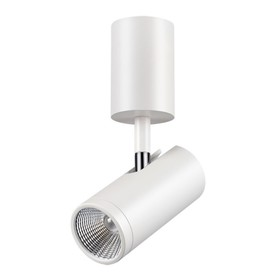 Светильник TUBO, 7 Вт, 3000К, LED, цвет белый