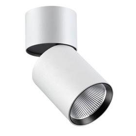 Светильник TUBO, 25 Вт, 3000К, LED, цвет белый