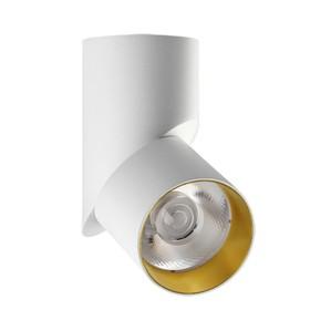 Светильник UNION, 23 Вт, 3000К, LED, цвет белый