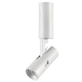 Светильник BLADE, 15 Вт, 3000К, LED, цвет белый