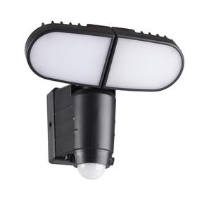 Светильник светодиодный SOLAR, 14,4 Вт, 6000К, LED, цвет чёрный