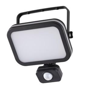 Светильник светодиодный SOLAR, 12,4 Вт, 6000К, LED, цвет чёрный