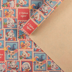 Бумага упаковочная крафтовая «Веселые мышки», 70 × 100 см