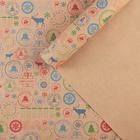 Бумага упаковочная крафтовая «Новогодняя почта», 70 × 100 см
