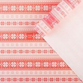 "Paper, wrapping, Kraft ""Scandinavian"", 70 × 100 cm"