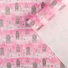 Бумага упаковочная крафтовая «Стильный новый год», 70 × 100 см