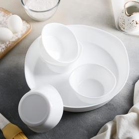 A set of baking dishes for 5 items SMART CUISINE.
