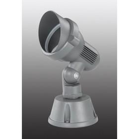 Светильник LANDSCAPE, 50 Вт, GU10, цвет серый