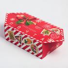 Сборная коробка-конфета «Новогодняя почта», 9,3 × 14,6 × 5,3 см