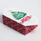 Сборная коробка-конфета «С Новым годом!», 9,3 × 14,6 × 5,3 см