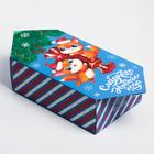 Сборная коробка-конфета «Сладкого нового года», 9,3 × 14,6 × 5,3 см