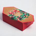 Сборная коробка-конфета «Уютный новый год», 9,3 × 14,6 × 5,3 см