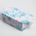 Сборная коробка-конфета «Нежность», 9,3 × 14,6 × 5,3 см