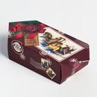 Сборная коробка-конфета «Новогодняя посылка», 9,3 × 14,6 × 5,3 см