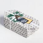 Сборная коробка-конфета «Уютные мгновения», 9,3 × 14,6 × 5,3 см