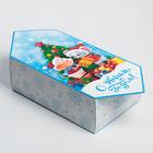 Сборная коробка-конфета «Подарочки», 14 × 22 × 8 см
