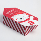 Сборная коробка-конфета «Белый мишка», 14 × 22 × 8 см