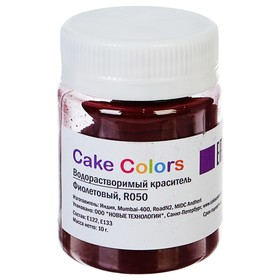 Водорастворимый сухой краситель Сake сolors, фиолетовый, 10 г