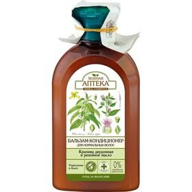 Бальзам-кондиционер «Зелёная Аптека», для нормальных волос, 300 мл