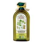 Шампунь Зелёная Аптека «Липовый цвет и облепиховое масло», для сухих волос, 350 мл