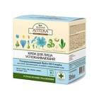 Крем для лица Зелёная Аптека «Успокаивающий», 50 мл