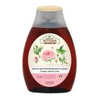 Масло для принятия ванн и душа Зелёная Аптека «Сандал, нероли, роза», 250 мл