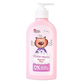 Крем-мыло жидкое Pink Elephant «Кошечка Муся», 250 мл