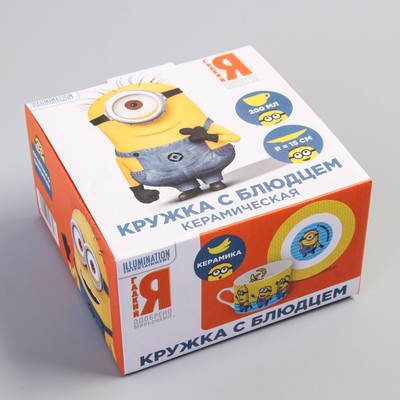 "Set mug and saucer ""Minions"" Despicable me, 200 ml"